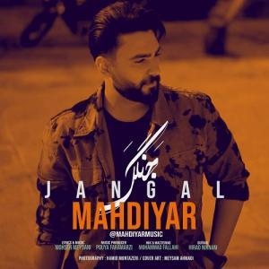 Mahdiyar Jangal