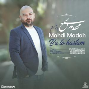 Mahdi Madah Ba To Hastam