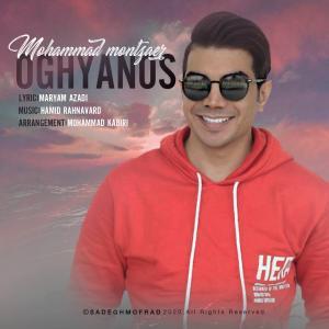 Mohammad Montazer Oghyanos