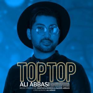 Ali Abbasi Top Top