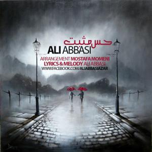 Ali Abbasi Hese To Mosbate