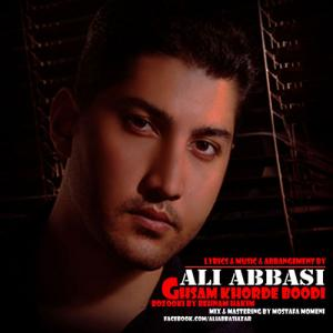 Ali Abbasi Ghasam