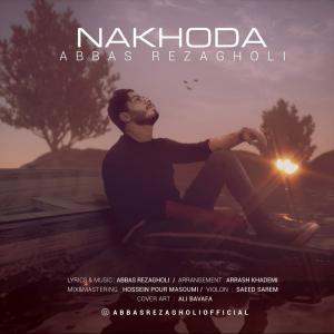 Abbas Rezagholi Nakhoda