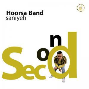 Hoorsa Band Saniyeh