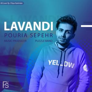 Pouria Sepehr Lavandi