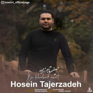 Hosein Tajerzadeh Bi Khabar Azat