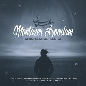 Amir Masoud Sedigh Montazer Boodam