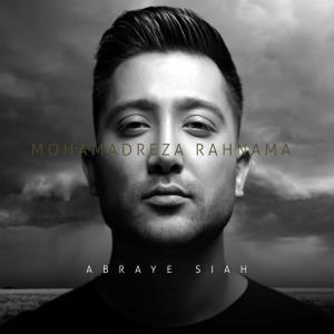 Mohamadreza Rahnama Abraye Siah