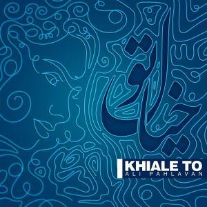Ali Pahlavan Khiale To