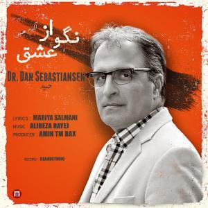 Dr Dan Sebastiansen Nagoo Az Eshgh