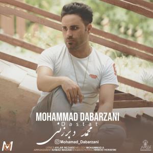 Mohammad Dabarzani Dastat