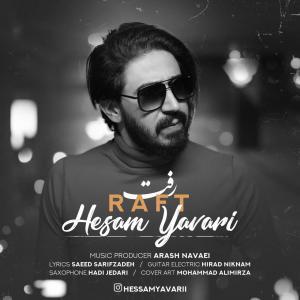 Hesam Yavari Raft