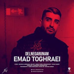 Emad Toghraei Del Negarunam