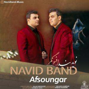 Navid Band Afsoungar
