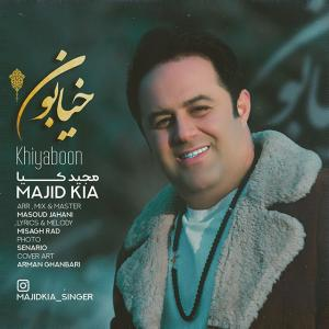 Majid Kia Khiyaboon