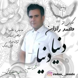 Mohammad Radan Donya Donya