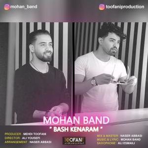 Mohan Band Bash Kanaram