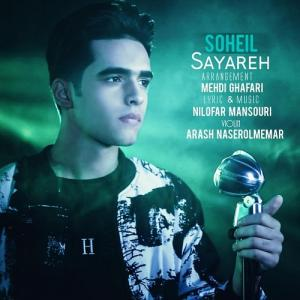Soheil Sayareh