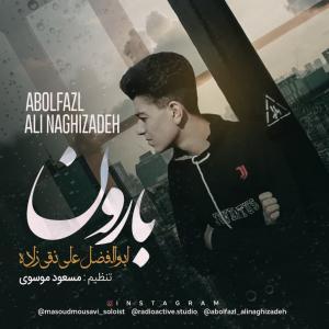 Abolfazl Alinaghi Zadeh Baroon