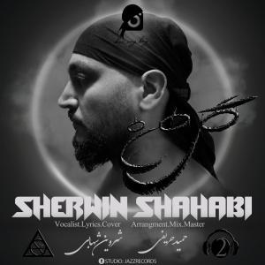 Sherwin Shahabi Gole Man