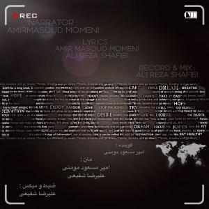 Amir Masoud Momeni Focus