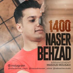 Naser Behzad 1400