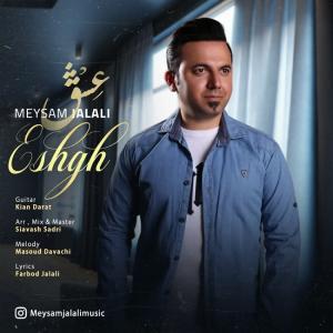 Meysam Jalali Eshgh