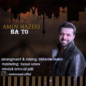Amin Nazeri Ba To
