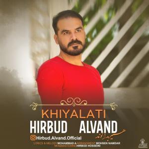 Hirbud Alvand Khiyalati