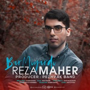 Reza Maher Barmigardi