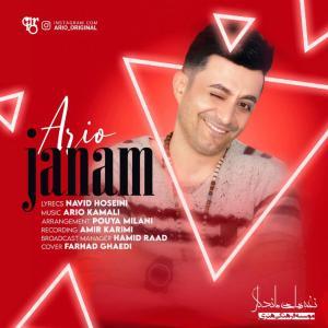 Ario Janam