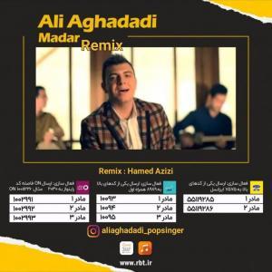 Ali Aghadadi Madar (Remix)