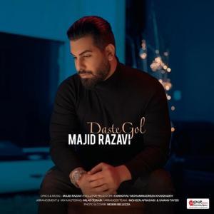 Majid Razavi Daste Gol