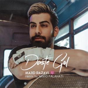 Majid Razavi Daste Gol (Remix Navid Falahati)