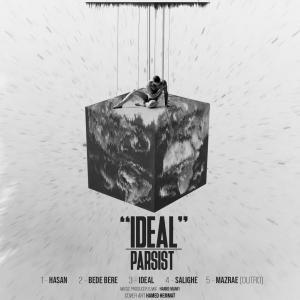 دانلود آلبوم Parsist ایده ال