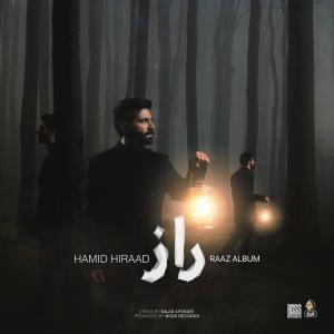 Hamid Hiraad Raaz