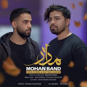 Mohan Band Madar