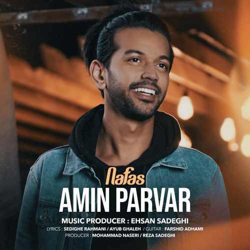 Amin Parvar Nafas