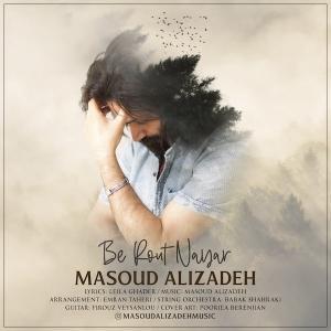 Masoud Alizadeh Be Rout Nayar