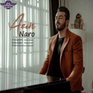 Aein Naro