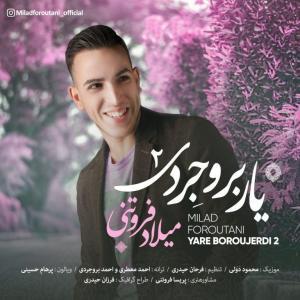 Milad Foroutani Yare Boroujerdi 2