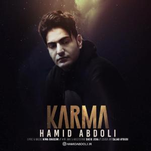 Hamid Abdoli Karma