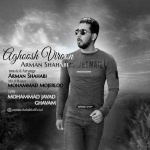 Arman Shahabi – Aghooshe Viroon