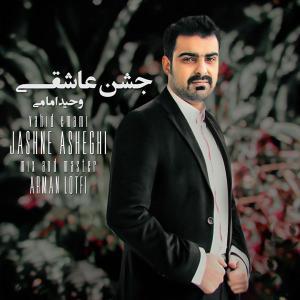 Vahid Emami – Jashne Asheghi
