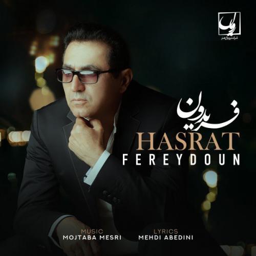 Fereydoun Asraei Hasrat