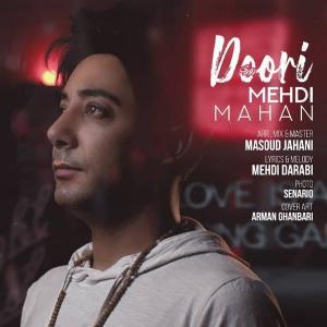 Mehdi Mahan Doori