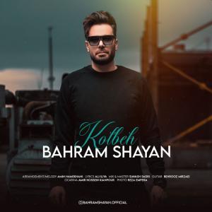 Bahram Shayan Kolbeh