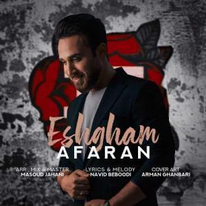 Afran – Eshgham