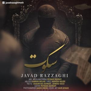 Javad Razzaghi Sokoot