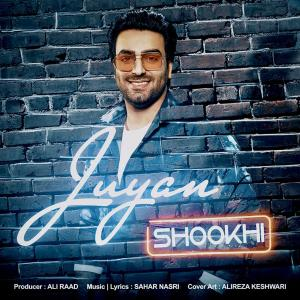 Juyan Shookhi